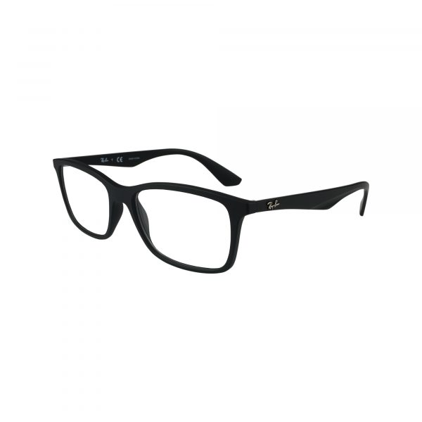 7047 Black Glasses - Side View