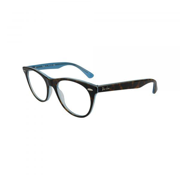 2185V Multicolor Glasses - Side View