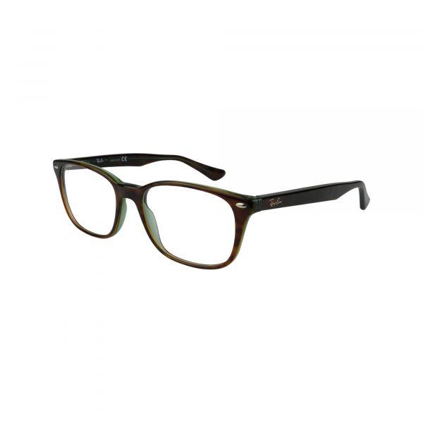 5375 Multicolor Glasses - Side View