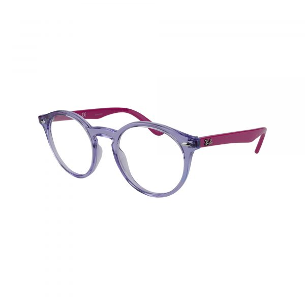 1594 Purple Glasses - Side View