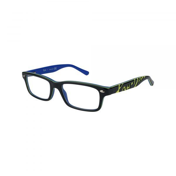 1535 Multicolor Glasses - Side View